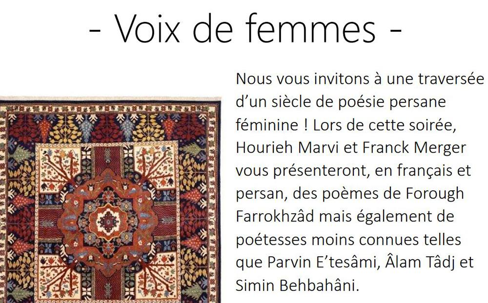 Vendredi 25 septembre 2020 – Un siècle de poésie iranienne – Voix de femmes